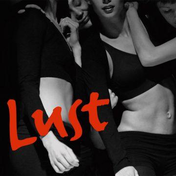 Abschlussprojekt 2012 – Lust – Contemporary Dance School Hamburg